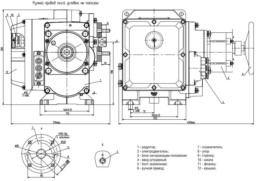 Электропривод МЭОФ-100/25-0,25У