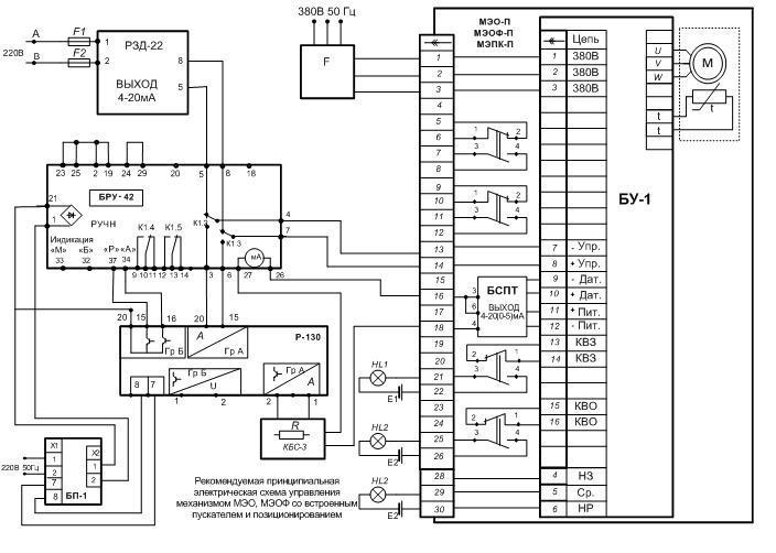 мэо 16 63 0 25 схема подключения